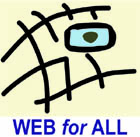 Logo WEB for ALL
